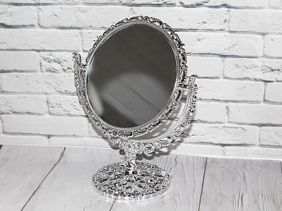 Зеркало косметическое Диаметр 15 см
